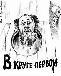 http://tms.ystu.ru/cdff2ef31b7ebc3e62c0b6486896cdbd_full=.jpg