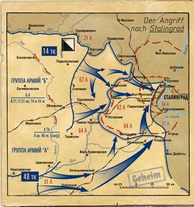 Немецкая карта с сайта компьютерной игры СТАЛИНГРАД. Фото с сайта users.pandora.be/stalingrad/